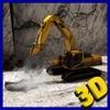 メガドリル山建設用クレーンオペレーターの3Dゲーム