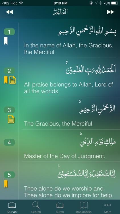 The Holy Quran (Ahmadiyya Muslim Community)