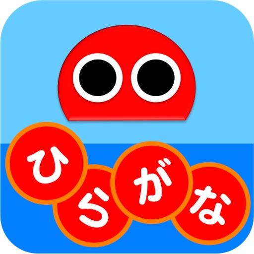 Hiragana Touch Robo FREE