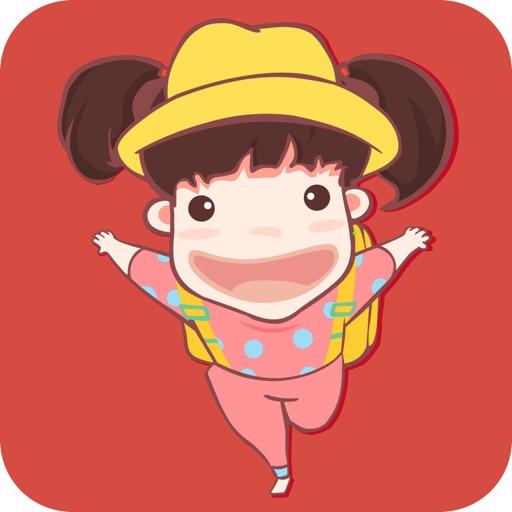 亲子足迹-亲子游点评分享交流,宝宝出行活动指南