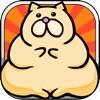 そだてて!うんにゃんこ 〜ねこを育成する物語風の空き時間用ゲーム〜アイコン