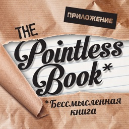 Pointless Book RU
