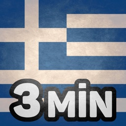 Impara il greco in 3 minuti