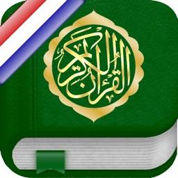 Quran in Dutch, Arabic and Phonetics - Koran in het Nederlands, Arabisch en Fonetiek