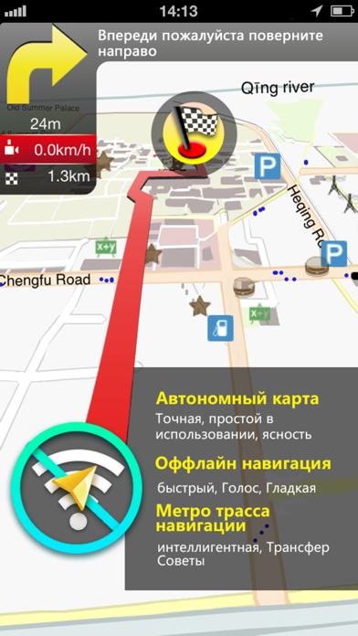 Амман КартаСкриншоты 1