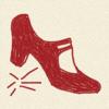 Flamenco Compas