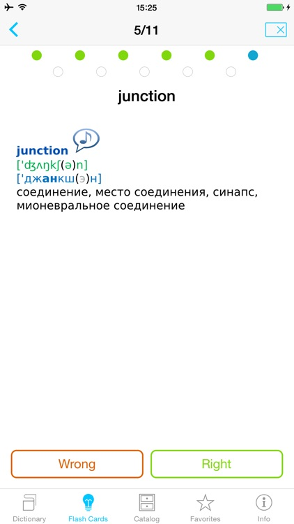 Operator's English Bilingual Dictionaries for Dentistry Specialists and Maxillofacial Surgeons screenshot-3