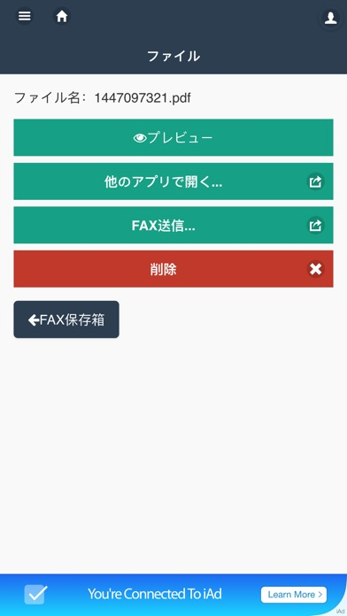 FAX050.JPのスクリーンショット3