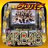 動画まとめアプリ for AKB48(AKB)