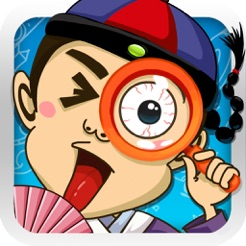 find something where is my goal をapp storeで