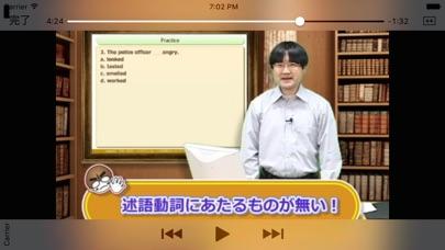 誰でもわかるTOEIC(R) TEST 英文法編 Lesson03 (プラクティス:練習問題と解説)のスクリーンショット2