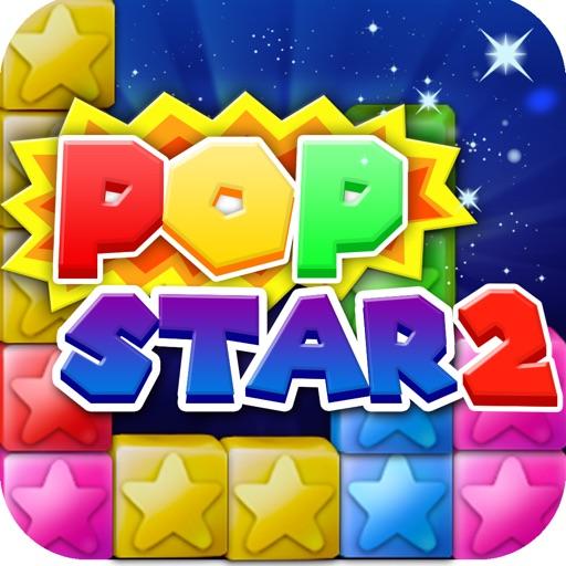 PopStar2Social