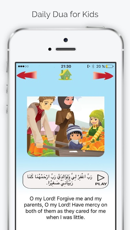 Daily Dua for Kids - Online Game Hack and Cheat | TryCheat com