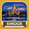 Bangkok City Travel Guide