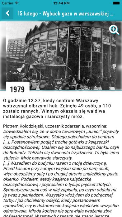 e-kartka z Warszawy screenshot two