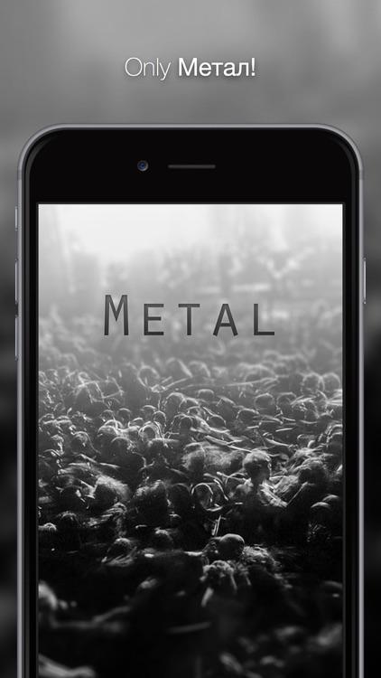 Radio Metal - the top internet heavy metal radio stations 24/7