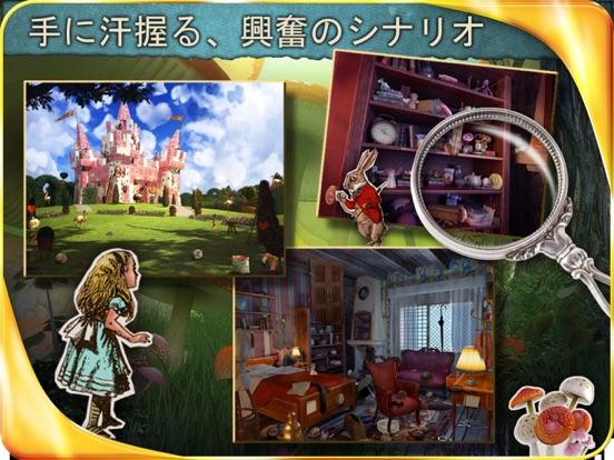 Alice in Wonderland (FULL) - Extended Edition - A Hidden Object Adventureのおすすめ画像2