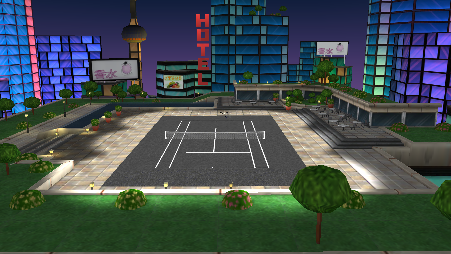 Hit Tennis 3 screenshot 10