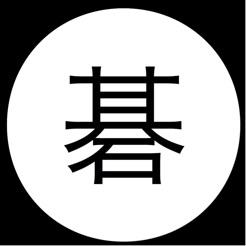 Goishi Hiroi 〜碁石拾い〜」をA...