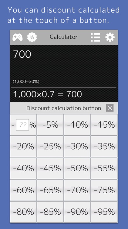 Calculator++ Discount Price & Sales Tax