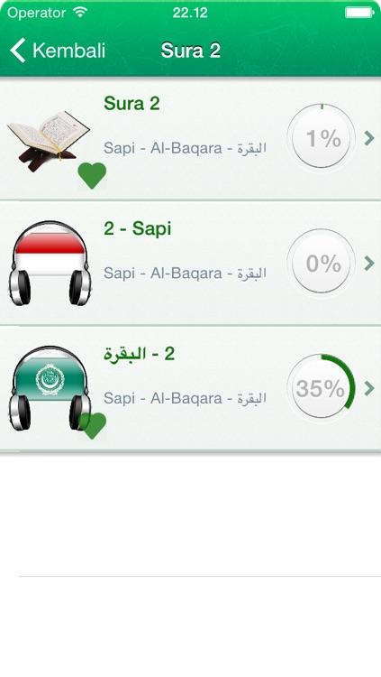 Quran Tajweed Audio mp3 in Indonesian, Arabic and Phonetics - Al-Quran Tajwid  dalam Bahasa Indonesia, Arab dan Fonetik Transkripsi