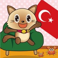 Activities of Fisher Cat Turkish
