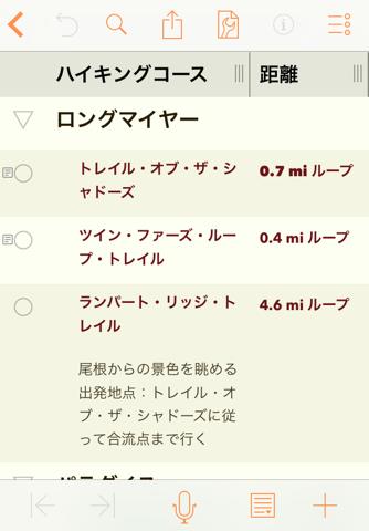 OmniOutliner 2 screenshot 1