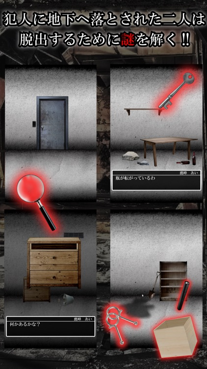 Escape Game Mystery solved detective screenshot-3