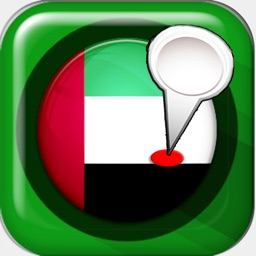 UAE Navigation 2016