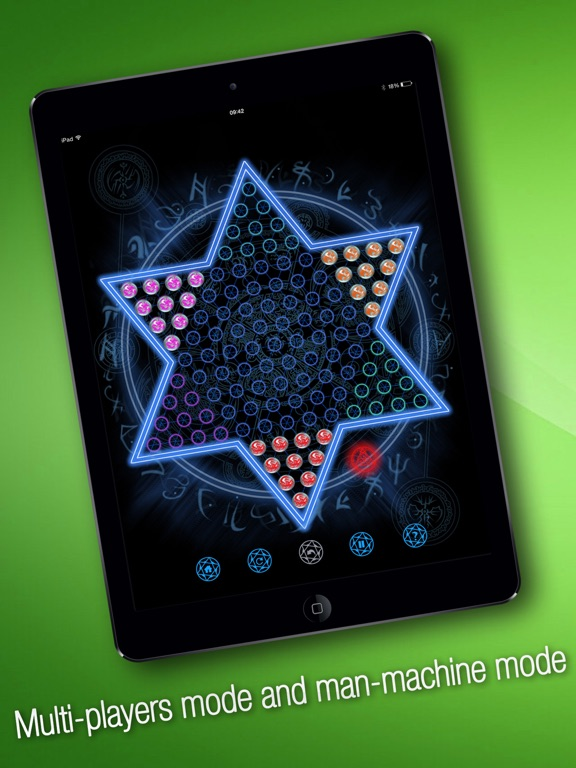 China Checkers для iPad