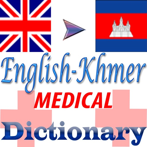 English Khmer Medical Dictionary