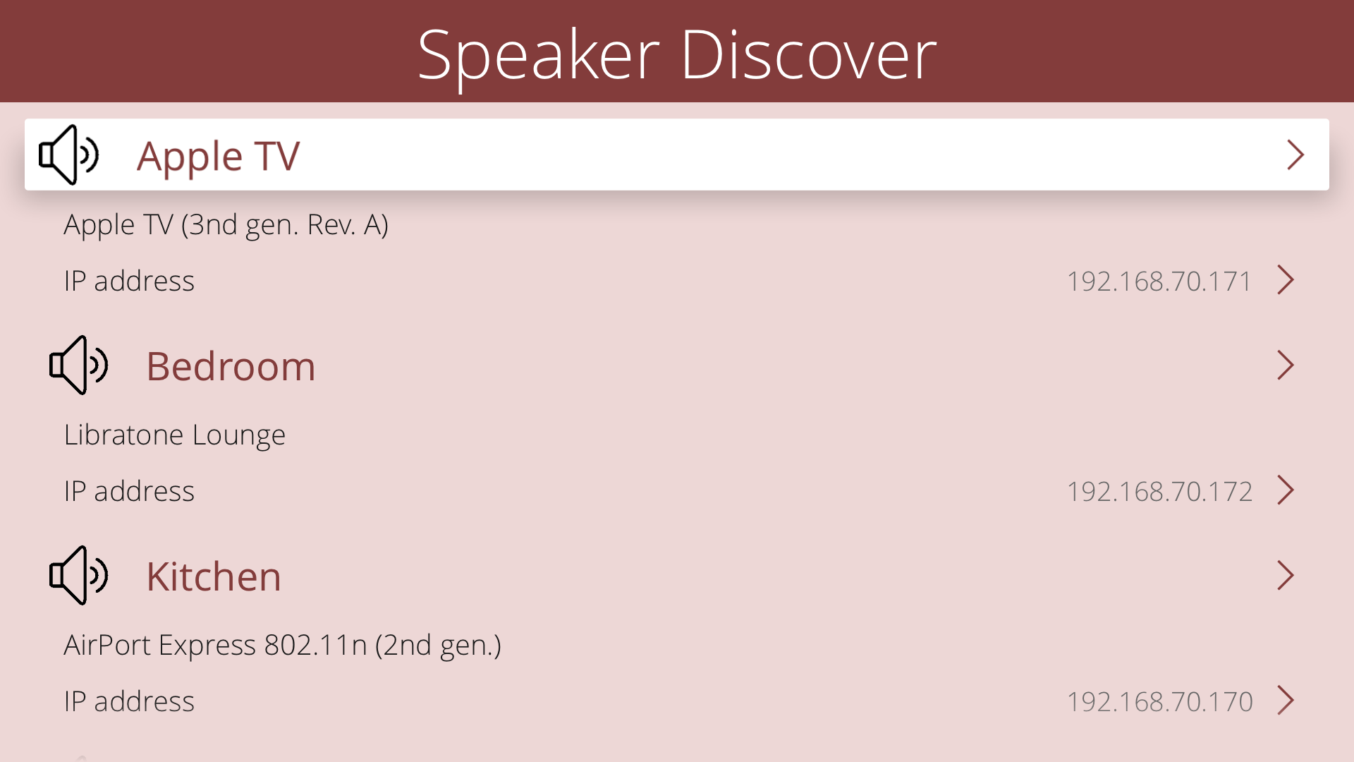Speaker Discover screenshot 11