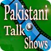 All Pakistani Talk Shows & Current Affair Programs