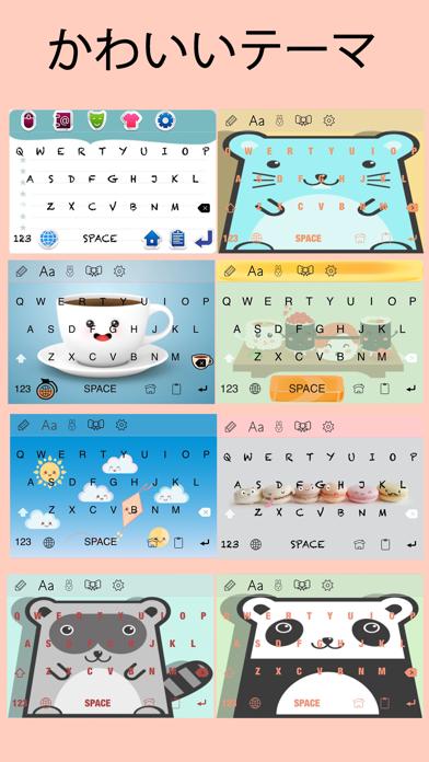 カラーフォントキーボード ∞ 特殊文字日本語文字入力、絵文字、無料顔文字、記号を搭載したクールなフォントきーぼーど(iPhone用)のおすすめ画像3