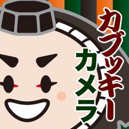 Komatsu Guide