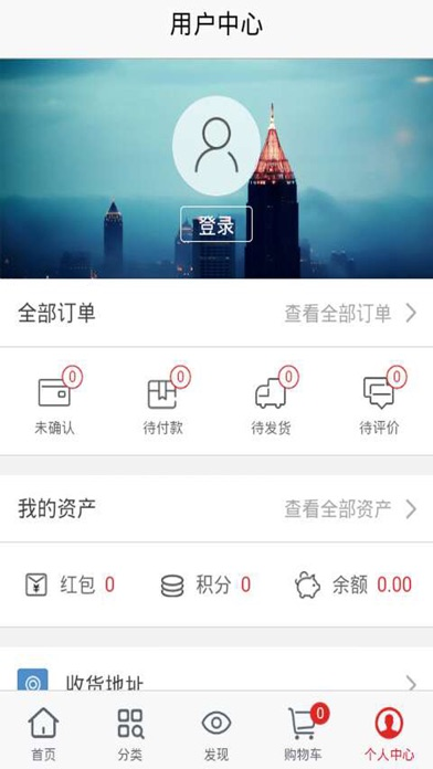 download 来赐购 apps 0