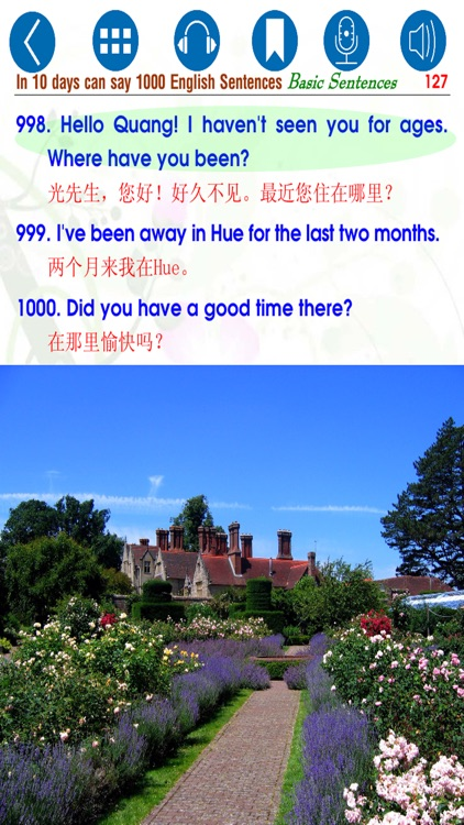 10天会说1000英语短句 - 基本句 (In 10 days can say 1000 English Sentences – Basic Sentences) screenshot-4