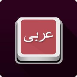 ArabicBoard - Arabic (Translater, DrawingPad,Calculator,Theme) Keyboard