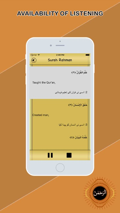Surah Ar-Rahman With Translation Pro screenshot-2