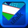 uTalk Classic Lernen Sie Usbekisch