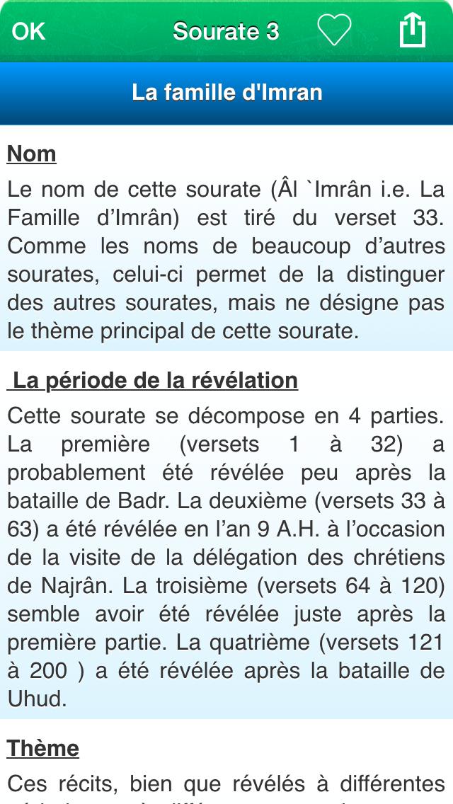 download Coran Tajwid et Tafsir Audio mp3 en Français, en Arabe et en Transcription Phonétique - القران الكريم تجويد apps 3