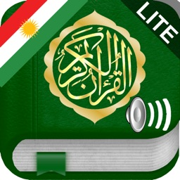 Quran Audio mp3 in Kurdish and in Arabic (Lite) - Qur'ana bi Kurdî û Erebî