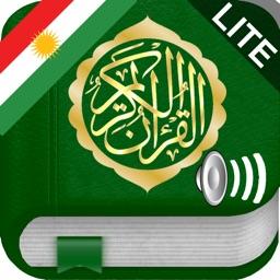 Quran Audio mp3 in Kurdish and in Arabic (Lite) - Qur'ana bi Kurdî û Erebî