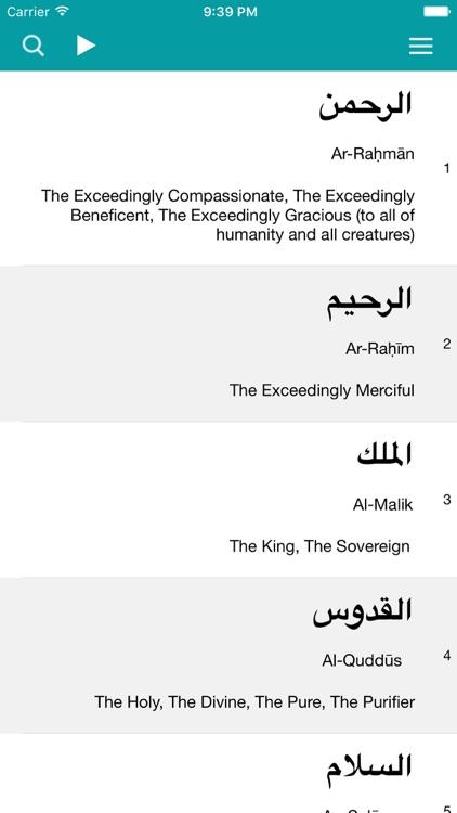 Eqra'a Quran Al Kareem-القرآن الكريم screenshot-3