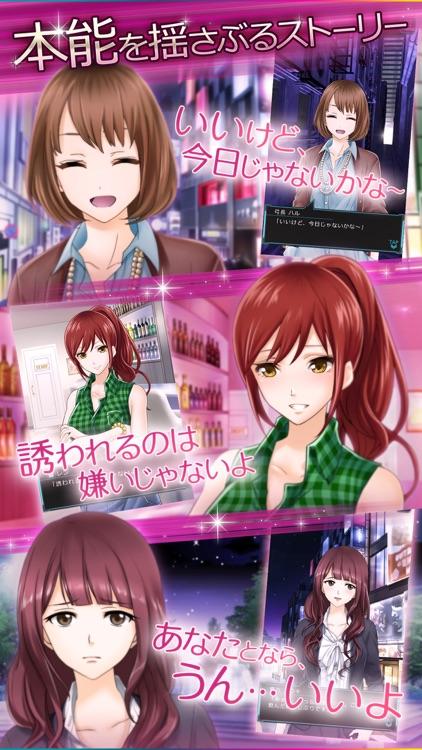 六本木サディスティックナイト screenshot-4