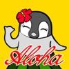 ハワイのお手軽豆知識 - iPhoneアプリ
