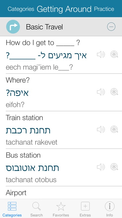 Hebrew Pretati - Translate, Learn and Speak Hebrew with Video Phrasebook screenshot-1