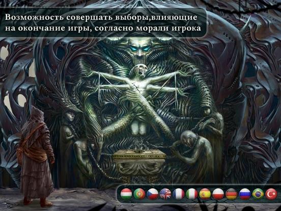 Tormentum - Mystery Adventure для iPad