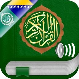 Quran Audio mp3 Tajweed in Arabic, in Bosnian and in Phonetics - Kur'an u Bosni, na Arapskom i na Transliterim