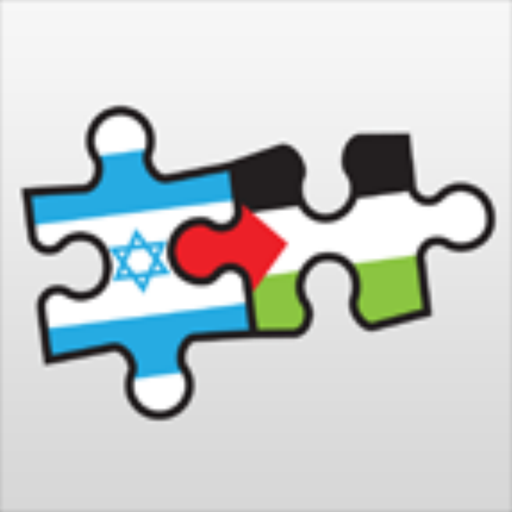 PeaceMaker: Israeli Palestinian Conflict